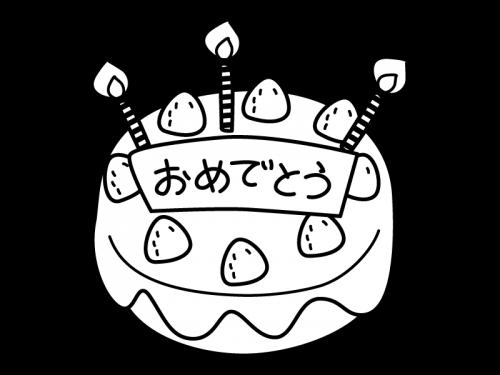「おめでとう」の文字入り誕生日ケーキの白黒イラスト02