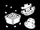 節分・お多福と鬼と豆の白黒イラスト02