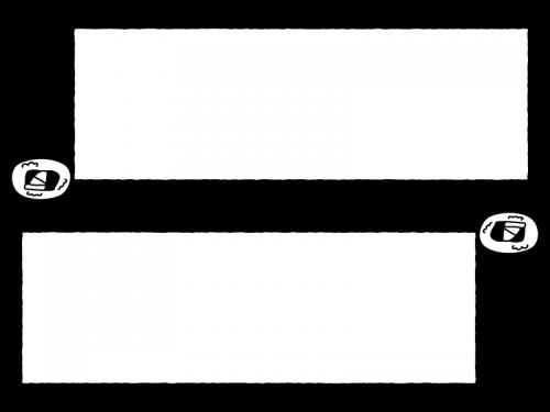 横長の恵方巻・太巻きの枠・フレームの白黒イラスト