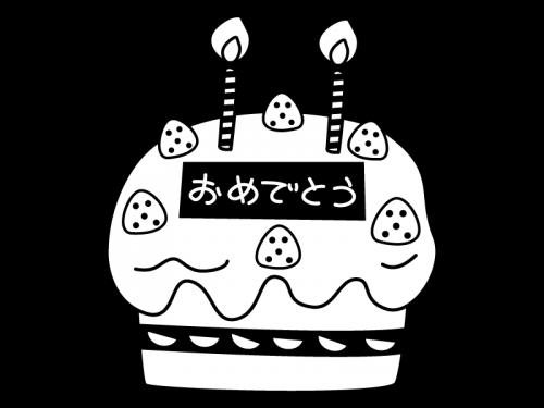 「おめでとう」の文字入り誕生日ケーキの白黒イラスト