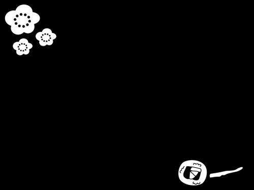 恵方巻と梅の枠・フレームの白黒イラスト03