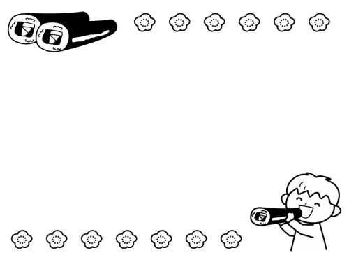 恵方巻を食べる子供のフレーム・枠の白黒イラスト