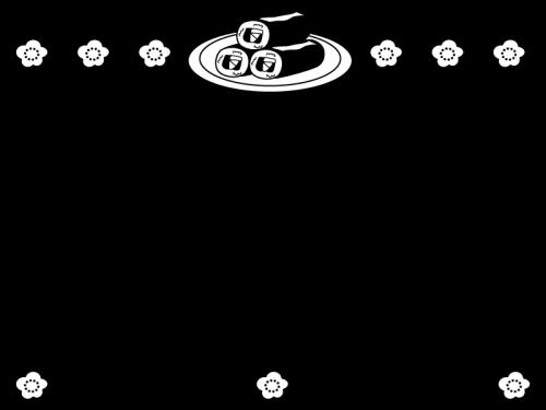 恵方巻と梅の枠・フレームの白黒イラスト04