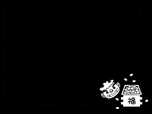 鬼と豆の節分フレーム・枠の白黒イラスト