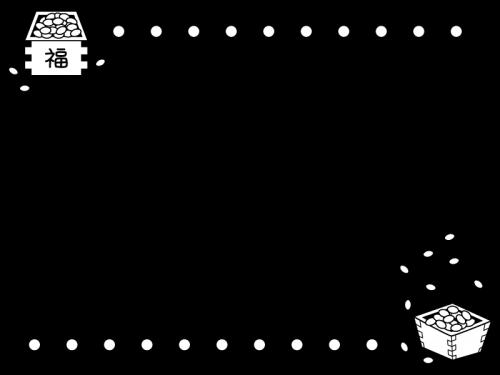 豆の節分フレーム・枠の白黒イラスト