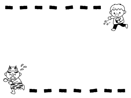 子供の豆まきの節分フレーム・枠の白黒イラスト