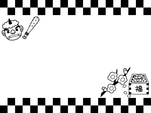 市松模様の節分フレーム・枠の白黒イラスト