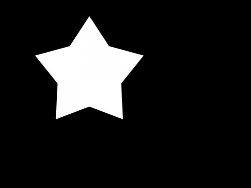 星の白黒イラスト
