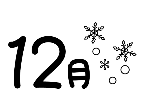 12月タイトル・雪の結晶の白黒イラスト