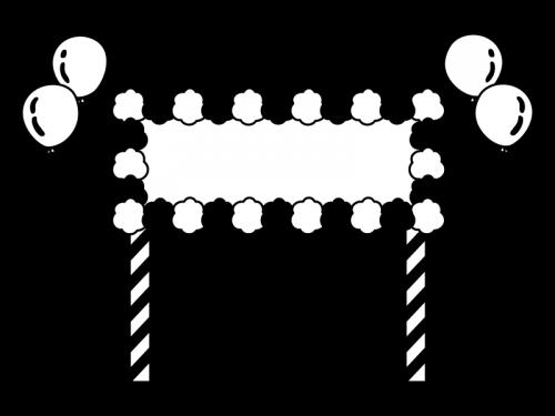 イベントや催し物のアーチの白黒イラスト