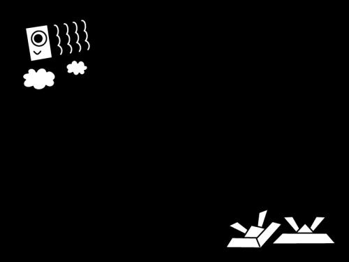 子供の日・鯉のぼりのフレーム・枠の白黒イラスト
