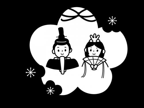 ひな祭りお内裏様とお雛様の白黒イラスト04 かわいい無料の白黒