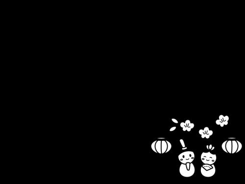 ひな祭りのフレーム枠の白黒イラスト02 かわいい無料の白黒