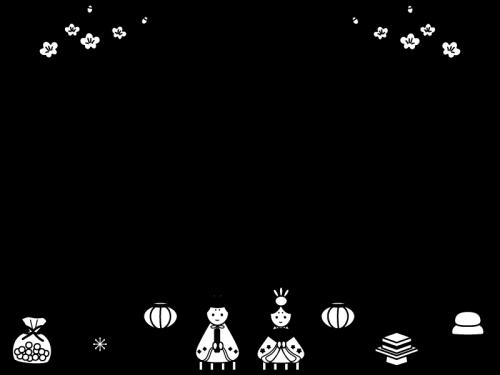 お雛様とお内裏様のひな祭りフレーム枠の白黒イラスト かわいい無料