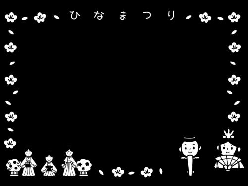 お雛様とお内裏様のひな祭りフレーム・枠の白黒イラスト03