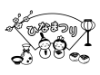 ひな祭りの白黒イラスト02