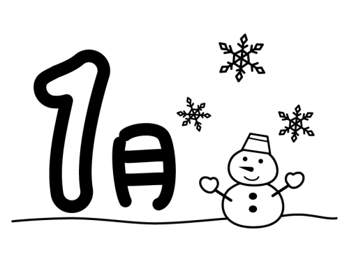 1月タイトル・雪だるまの白黒イラスト02