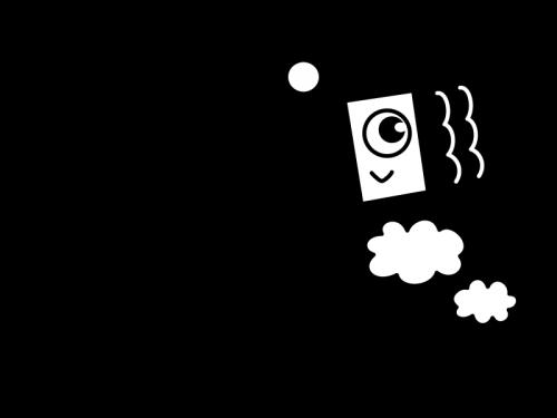 5月タイトル鯉のぼりの白黒イラスト かわいい無料の白黒イラスト