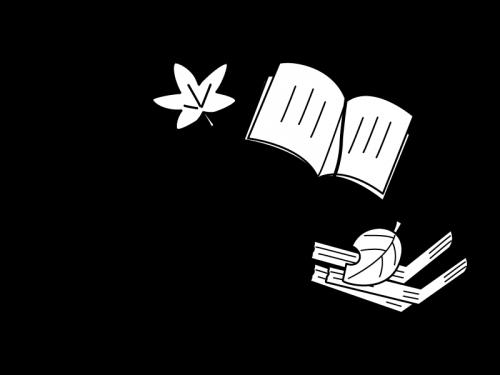 10月タイトル・読書の秋の白黒イラスト