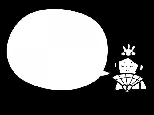 ひな祭り・お雛様の吹き出しフレーム・枠の白黒イラスト