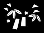 七夕飾りの白黒イラスト