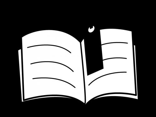 しおりと本の白黒イラスト