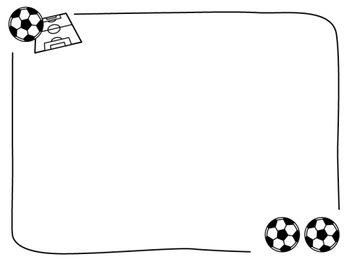 サッカーのフレーム枠の白黒イラスト かわいい無料の白黒イラスト