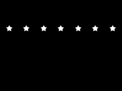 星のライン・罫線の白黒イラスト