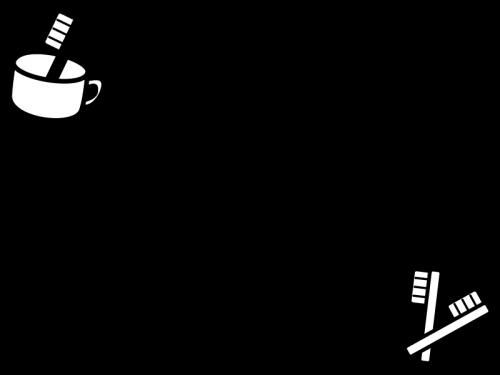 歯ブラシとコップのフレーム・枠の白黒イラスト02