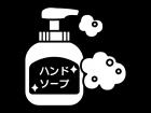 ハンドソープ・泡石鹸の白黒イラスト