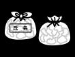 ごみ袋の白黒イラスト