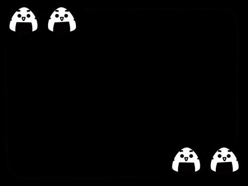 おにぎりのキャラクターのフレーム・枠の白黒イラスト