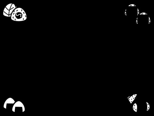 おにぎりのフレーム・枠の白黒イラスト03