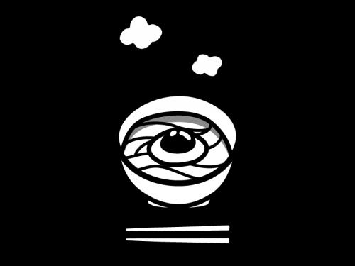 月見うどんの白黒イラスト