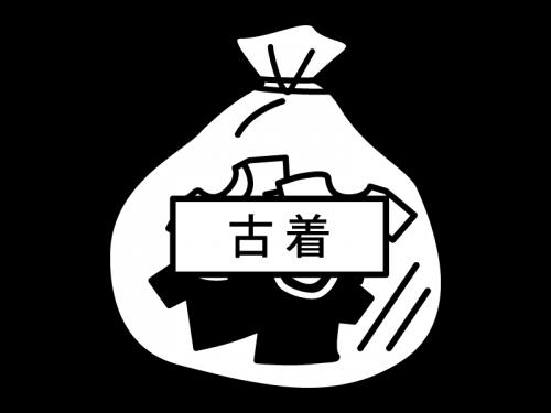 古着(ゴミ)の白黒イラスト02