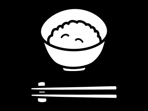 ご飯(小盛)の白黒イラスト